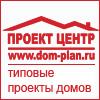 Проект-центр