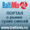 Baltimix – Информационный портал
