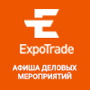 expotrade.ru