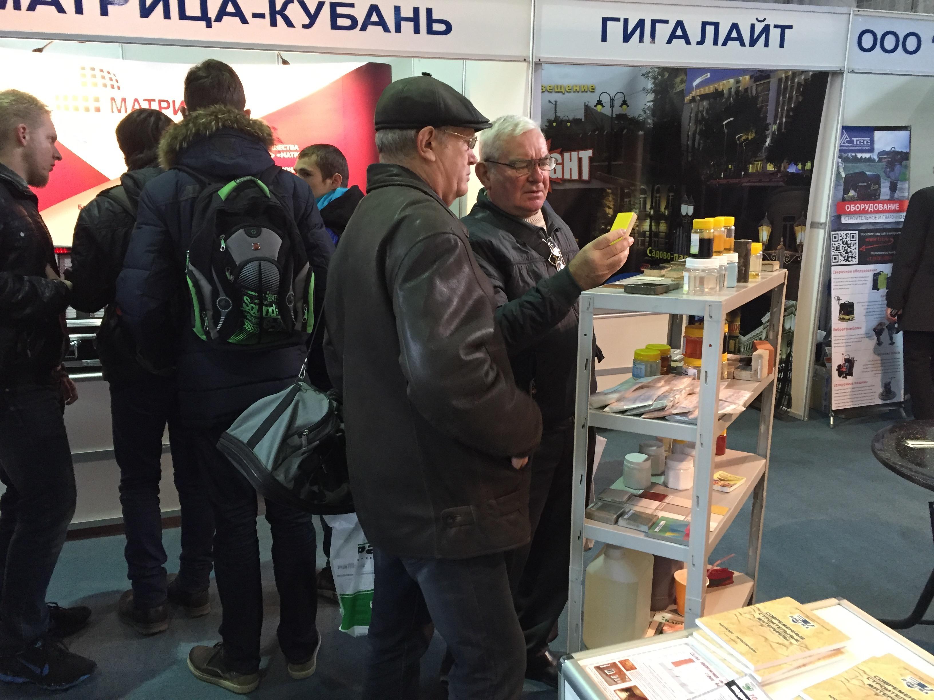 Фото с выставки «Крым. Стройиндустрия. Энергосбережение. Осень – 2016»