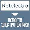 netelectro.ru
