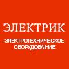 elektrik.ru