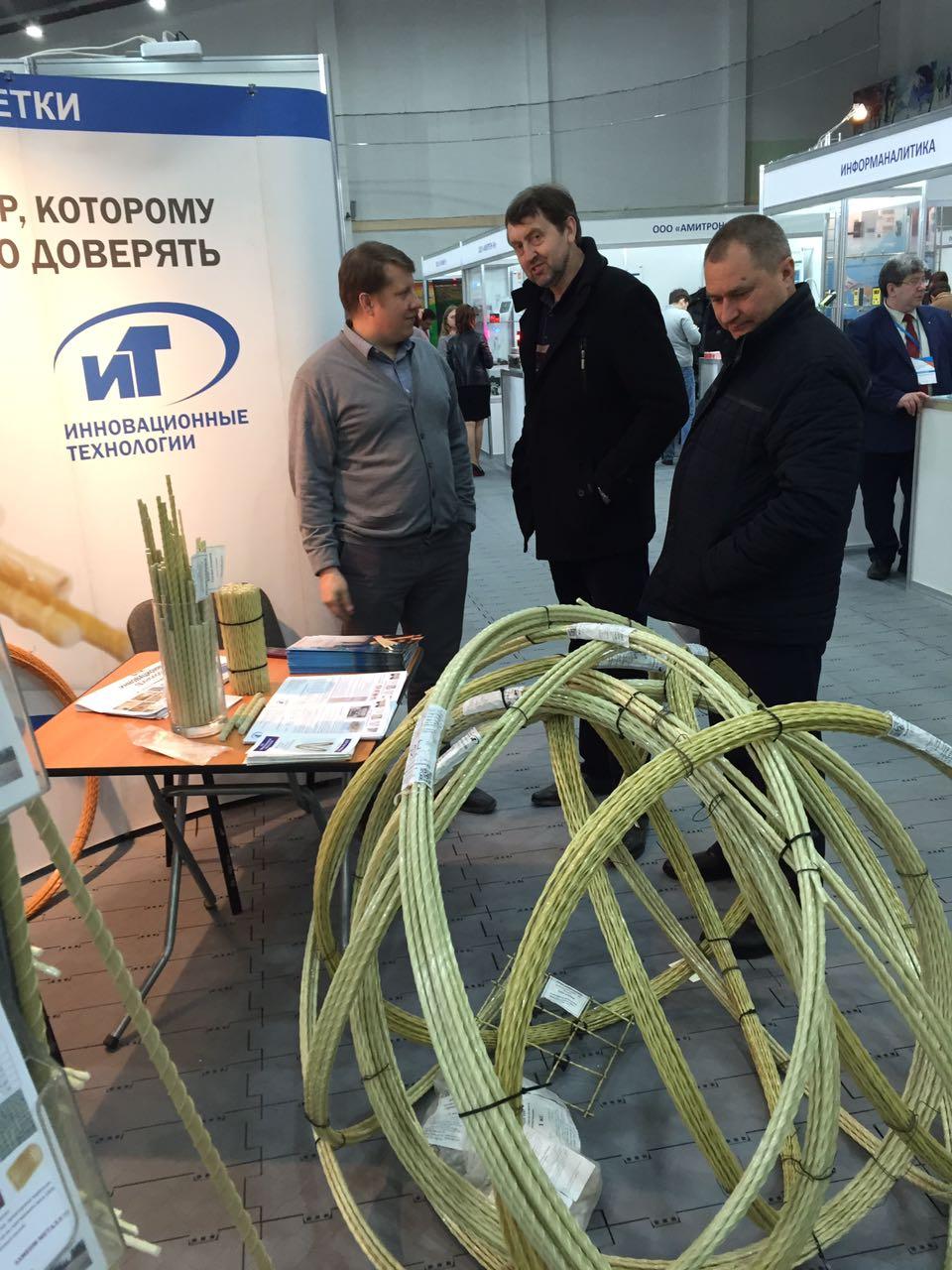 Фото с выставки «Крым. Стройиндустрия. Энергосбережение. Весна – 2018»