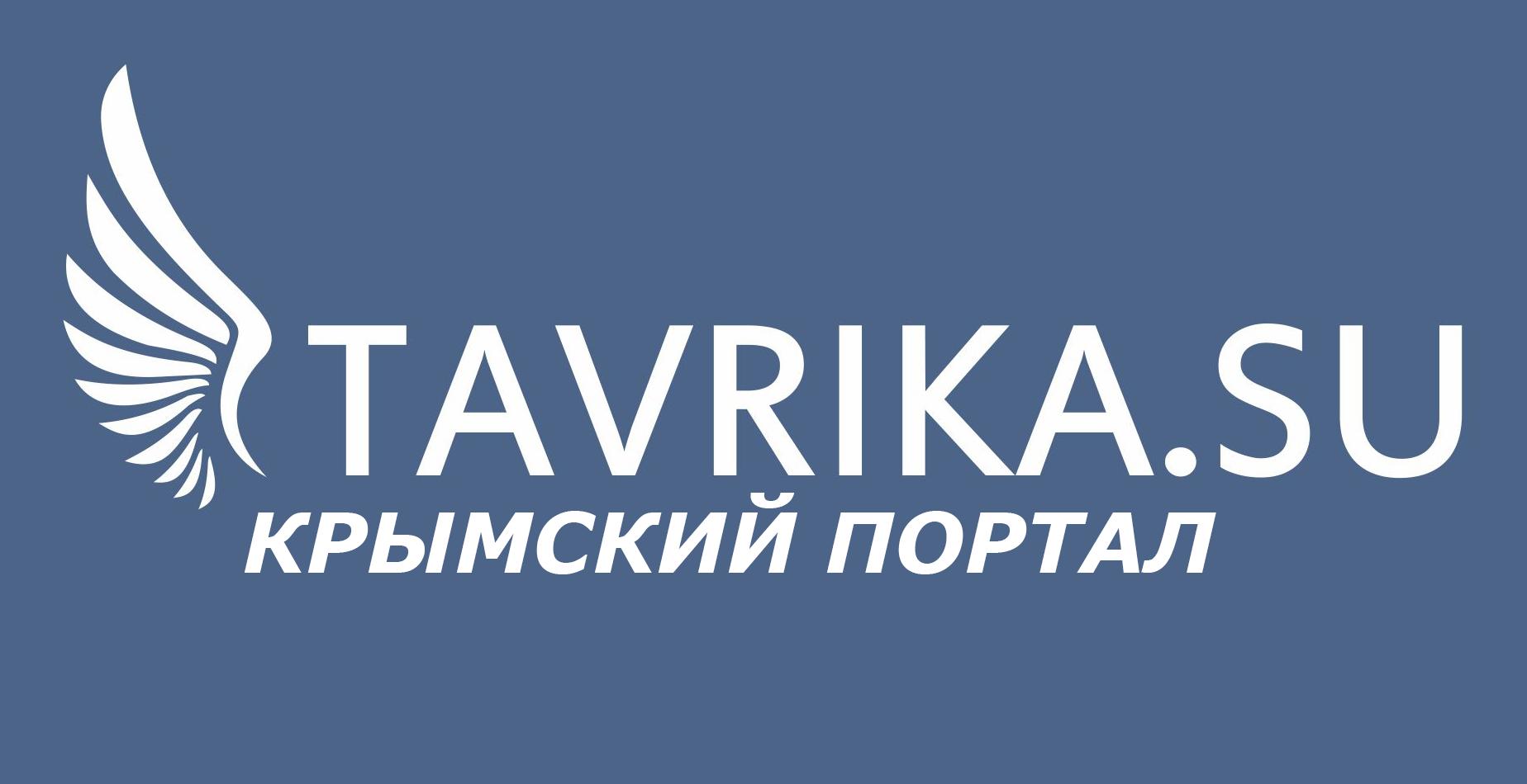tavrika.su