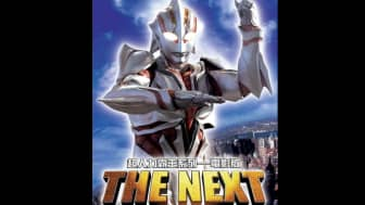 "On December 4, 2004, ""Ultraman: The Next,"" a Japanese science fiction tokusatsu superhero film, was produced by Tsuburaya Productions."