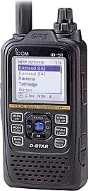 Icom ID-51A Plus2
