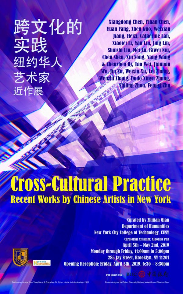 Cross-Cultural Practice: Recent Works by Chinese Artists in New York 3