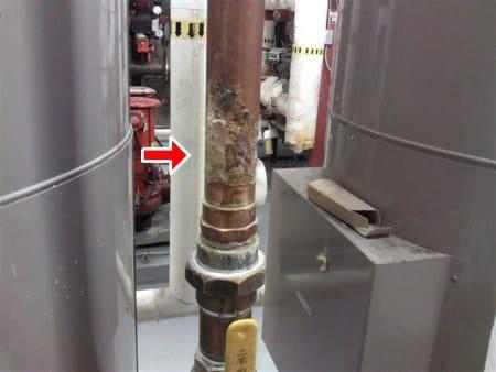 Pinhole Leak Copper Pipe