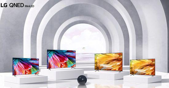 LG QNED mini LED series