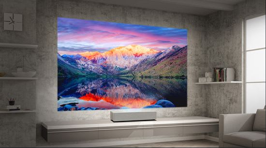 LG UST projector
