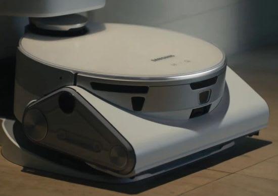 Samsung JetBot 90 AI design