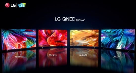 LG QNED MiniLED TVs