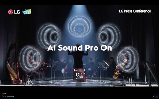 LG AI Sound Pro