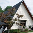 Our Savior Lutheran Church in Lynchburg,VA 24503