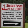 Rugged Cross Baptist Church in Salisbury,NC 28146