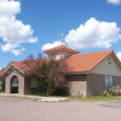 United Churches Fellowship, UCC in Nogales,AZ 85628