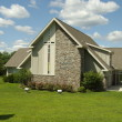 St Luke Lutheran Church in Cold Spring,KY 41076