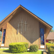 Faith Lutheran Church in Magnolia,AR 71753