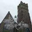 Greenwood Baptist Church  in Brooklyn,NY 11215