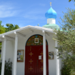 St Vladimir Russian Orthodox Church in Miami,FL 33126