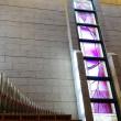 Centenary United Methodist Church in Los Angeles,CA 90013