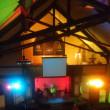 Relevant Life Church in Cedar Rapids,IA 52404