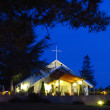 Almaden Neighborhood Church in San Jose,CA 95120
