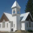 Soulsbyville United Methodist Church in Soulsbyville,CA 95372