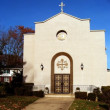 Nativity of Our Lord Byzantine Catholic Church in East Brunswick,NJ 08816