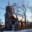 Iglesia Asamblea de Dios Bethania in Joliet,IL 60432