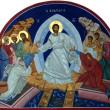 St. Jacob of Alaska Mission in Bend,OR 97701
