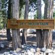 sky mountain christian camp in emigrant gap,CA 95715