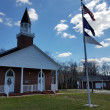 Bethel Baptist Church in Chase City,VA 23924