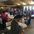 Casa de Oracion in Apple Valley,MN 55124