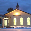 Central Valley Baptist in Cascade,ID 83611