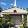 Phoenix Christian Reformed Church in Phoenix,AZ 85016