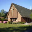 St John's Lutheran Church in Highland Heights,OH 44143