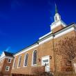 Hiss United Methodist Church in Parkville,MD 21234