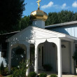 Protection of the Holy Virgin Mary Mission in Clarksville,TN 37042