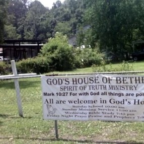 House of Bethel Spirit of Truth Ministry in Jacksonville,FL 32218
