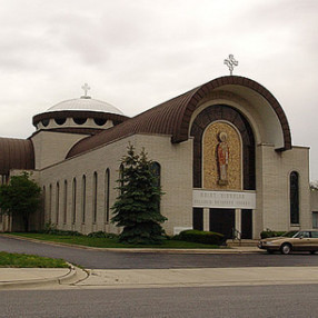 St. Nicholas Greek Orthodox Church in Oak Lawn,IL 60453-4845