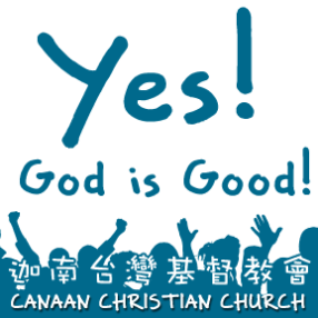 Canaan Taiwanese Christian Church
