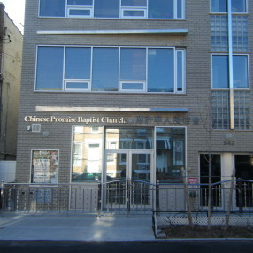 Chinese Promise Baptist Church in Brooklyn,NY 11232