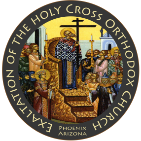 The Exaltation of the Holy Cross