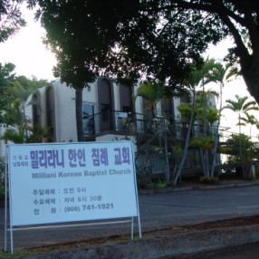 Mililani Korean Baptist Church in Mililani,HI 96789