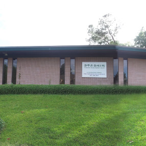 Evergreen Korean Baptist Church in Ridgeland,MS 39157