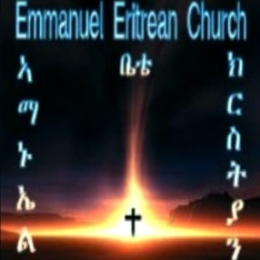 Emmanuel Eritrean Baptist Church in Arlington,VA 22204
