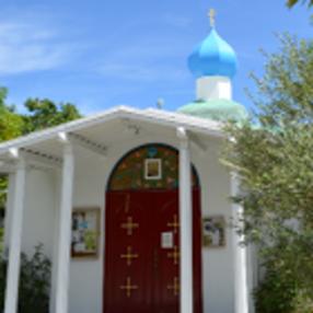St Vladimir Russian Orthodox Church