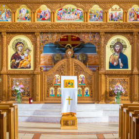 St. Demetrios Greek Orthodox Church: Saco, Maine