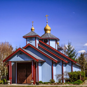 St. George (Byzantine) Catholic Church in Olympia,WA 98513-9029